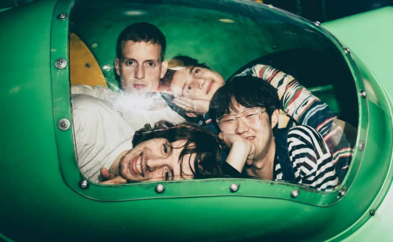 CAVEPARTY – Strange Lullaby [Review]